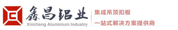 河南鑫昌铝业有限公司
